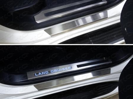 Toyota Land Cruiser 200 2015 Накладки на пороги с гибом (лист шлифованный)
